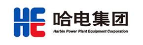 哈电集团(秦皇岛)重型装备有限公司