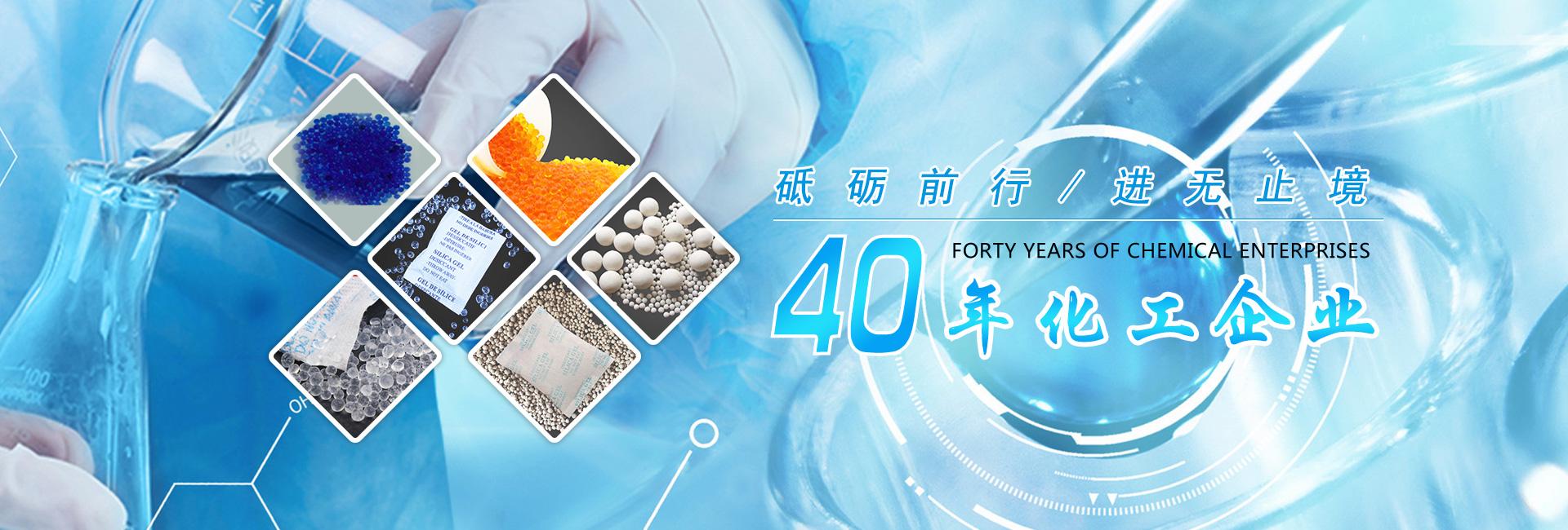 沈阳硅胶干燥剂